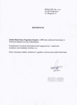 remapol_resize